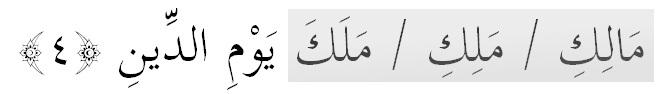 Tre forskellige læsestile af Koranen 1:3