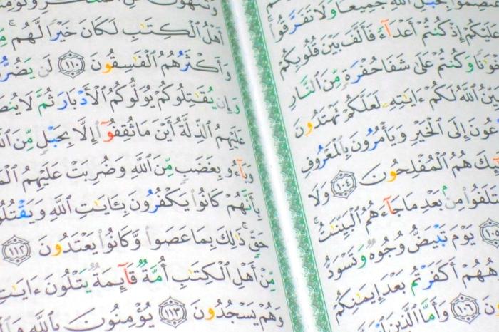 Koranen. Teksten er farvet bestemte steder, for at bistå læseren i at recitere skriftet korrekt i henhold til læsestilen.